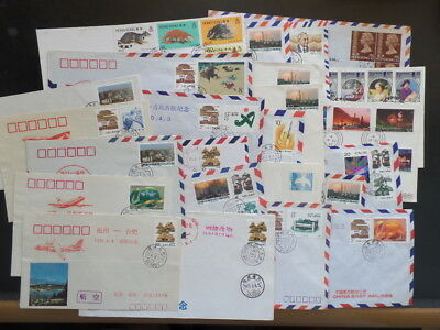China / Japan / Hong Kong Covers, First Day Covers, Postal Cards
