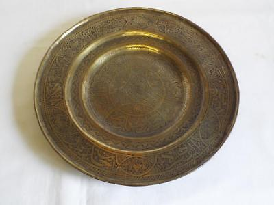 Antique Islamic brass dish with engraved calligraphy.