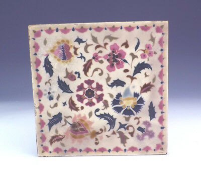 Antique Zsolnay Pecs Hungary Pottery - Islamic Inspired Tile - Unusual!