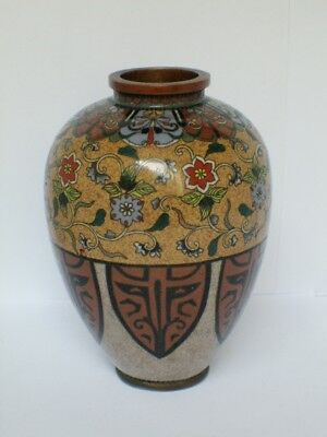 An 18th Century Antique Chinese Marbled Enamel Cloisonne Vase NR