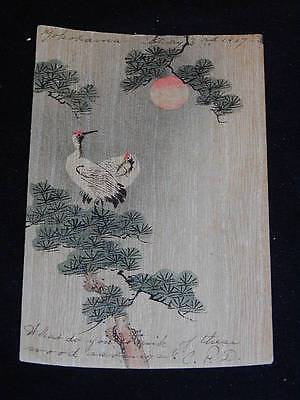 Antique JAPAN POSTCARD Dated 1907, w/ Stamp on Back, Painting on RICE PAPER