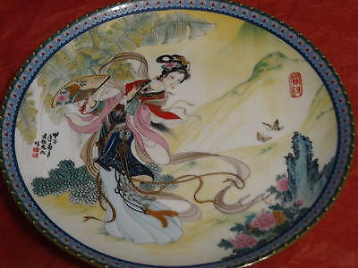 Imperial Jingdezhen Porcelain Plate/Beauties of the Red Mansion #1Pao-Chai '85