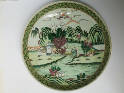 "A Large 10"" Antique Chinese Famille Verte Enamel Porcelain Charger Bowl c1820 NR"