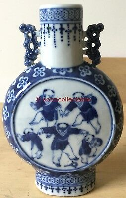 antique CHINESE porcelain blue white BOYS PLAYING BLIND MANS BLUFF MOON FLASK