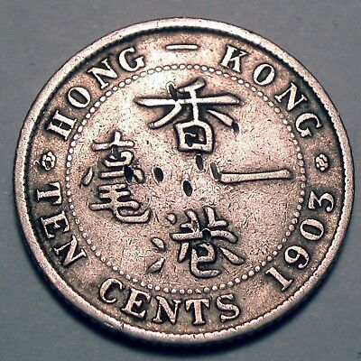 HONG KONG, BRITISH COLONY 10 CENTS 1903 Silver