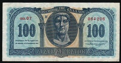 100 Drachmai From Greece   M8 XF