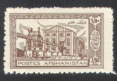 Afghanistan 1949 Sugar Mill/Commerce/Industry/Buildings/Architecture 1v (n33172)