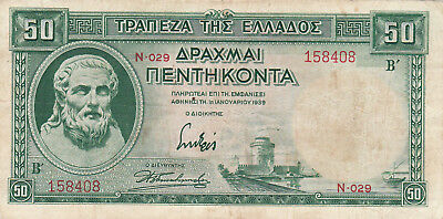 50 Drachmai Fine Banknote From 1939 Greece!pick-107!!