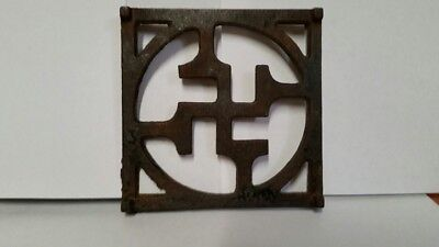 Vintage  PRE-WW ll  CAST IRON TRIVET ~ SWASTIKA  NATIVE AMERICAN  GOOD LUCK