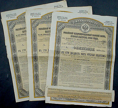 3 x Imperial Government of Russia 96,25 US Gold Dollars 20 £ 1867 unc coupons