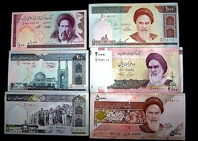 Lot of 6 Iran banknotes-100,200,500,1000,2000&5000 Rials-paper money currency