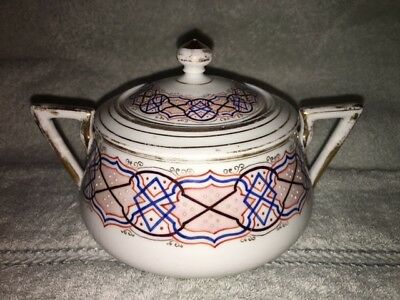 Russian Gardner 19th Century IMPERIAL Porcelain LARGE covered Sugar Bowl NR!