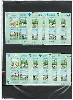 10 x BOSNIA 2005, Stamps, Nature, Bridges, Map, Europa CEPT, MNH - IMPERFORATE -