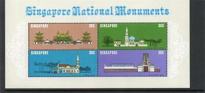 Singapore Mnh 1978 Ms330 National Monuments