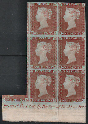 1841 SG8 1d RED BROWN PLATE 72 RE-JOINED UNUSED BLOCK OF 6 MARGINAL INSCRIPTION