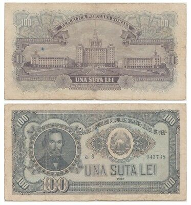 1oo - Una Suta - Lei Romanian bancnote issued in 1952 a8 ff