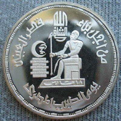 1980 Egypt Silver Proof Pound  Doctor's Day