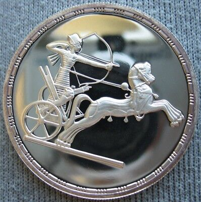 1994 Egypt Silver Proof 5 Pounds Archer In Chariot