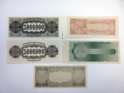 Bank of Greece. 1943 Inflation 5,000,000 Drachmai P-128 Progress Proofs 5 Pieces
