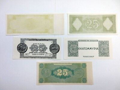 Bank of Greece 1943 Inflation 25,000,000 Drachmai P-130 Progress Proof CU (5)