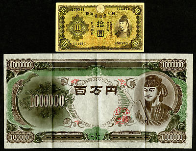 Bank of Japan WWII Propaganda & Hell Note 10 Yen Choice VF+ Pair (2 pcs)