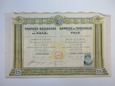 Greece Bank of Thessaly Anon. Society 1921 Bond for 2500 Drachmai w/Coupons XF
