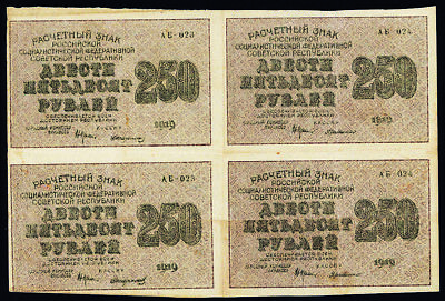 Russia RSFSR 250 Rubles 1919 P-102a Uncut Block of 4 VF-XF