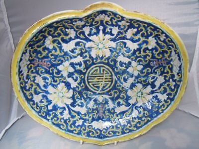 Chinese Nonya style porcelain dish / bowl Blue and white scrolling lotus C19th