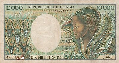Congo Republic 10000 Francs SCARCE P-13 c.1992  TROPICAL FRUIT  643830