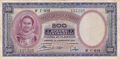 500 Drachmai  Very Fine Banknote From 1939 Greece!pick-109!!