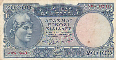 20 000 Drachmai Fine Banknote From 1949 Greece!pick-183!