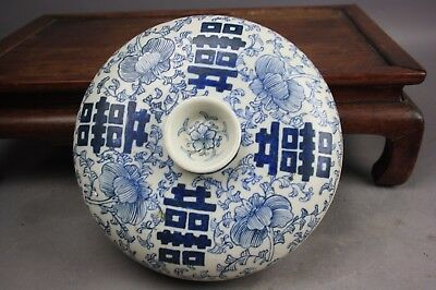 18th/19th C. Blue And White Sweetmeat Box and Cover