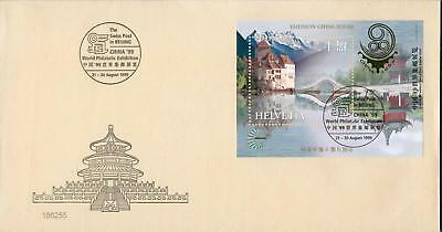 Swiss s´sheet Block Michel Nr.28 I on hologram FDC gd83