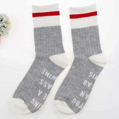 Unisex Socks If You Can Read This Bring Me a Glass of Beer Wine Soft UK Stock