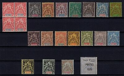P36790/ Inde Fr / French India – 1892 / 1907 Classiques Neufs / Mint 374 €