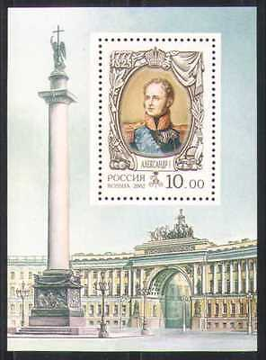 Russia 2002 History/People/Building/Statue m/s (n28622)
