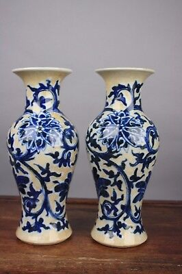 19th C. Chinese Pair Blue and White 'Lotus' Vases