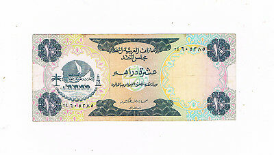 United Arab Emirates P 3 10 Dirhams 1973 Camel Caravan Circ