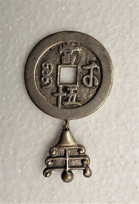 CINA (China): Unusual amulet made with plated and mounted 50 cash coin