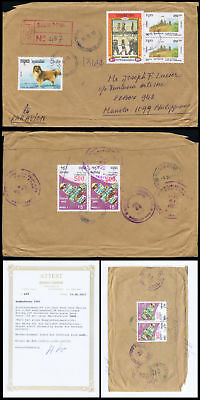 Day of Astronautics - with crimson overprint by hand -COVER(I)-