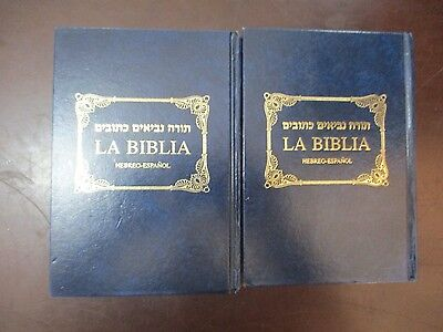 THE BIBLE,OLD TESTAMENT,  BILINGUAL EDIT. SPANISH & HEBREW, ISRAEL,1996. cs5802