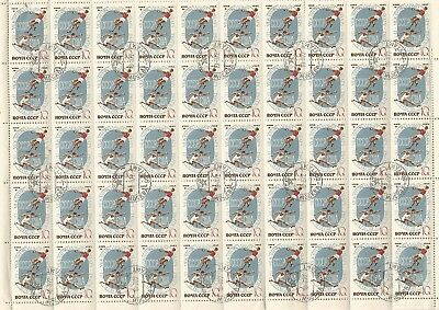 Russia Full Sheet 50 Stamps.10 K, 1965. Nice Lot. See Scan.