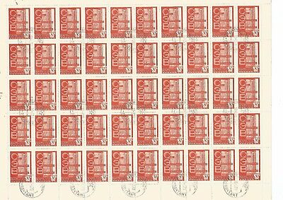 Russia Full Sheet 50 CTO Stamps. 30 Kon, 1976. Nice Lot. See Scan.