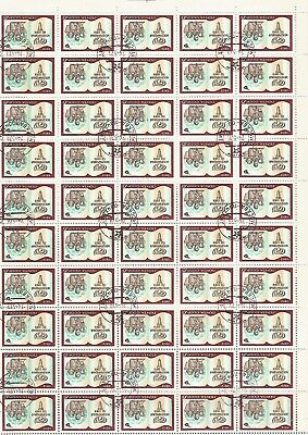 Russia Full Sheet 50 CTO Stamps. K 6, 1972. Nice Lot. See Scan.