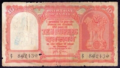 10 Rupees From India