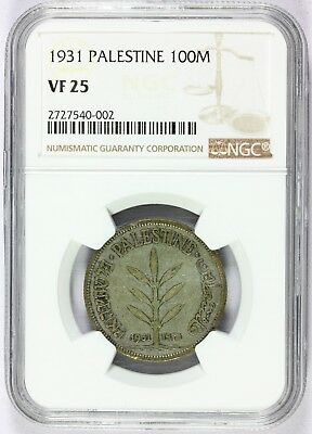 1931 Palestine 100 Mils Silver Coin - NGC VF 25 - KM# 7 - RARE Key Date