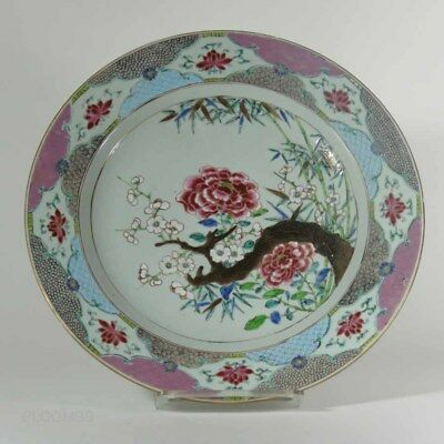 Chinese Qian Long Famille Rose Charger Chrysanthemums & Lillie's   #249