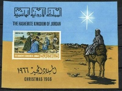 Weihnachten - The Hashemite Kingdom of Jordan (601216)