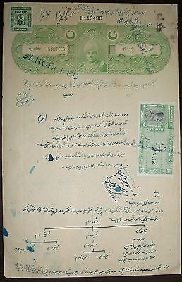 Bahawalpur 5R Emir stamp paper wi revenue & Court Fee stamps - see faults