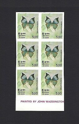 Sri Lanka Butterfly 5.00 imperf proof block of 6